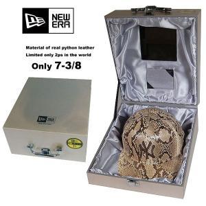 世界で2個 ニシキ蛇本皮 NEW ERA REAL PYTHON LEATHER CAP 7-3/8 リアル パイソン レザー キャップ ニューエラ|archrival