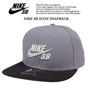 NIKE SB ICON SNAPBACK CAP GRAY/BLACK|archrival