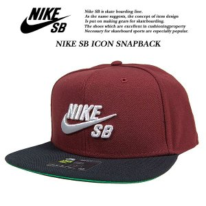 NIKE SB ICON SNAPBACK CAP TEAM RED|archrival