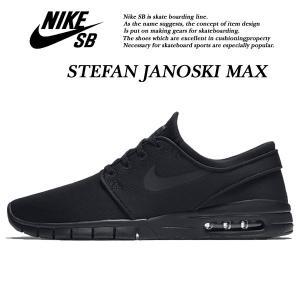 STEFAN JANOSKI MAX BLACK archrival