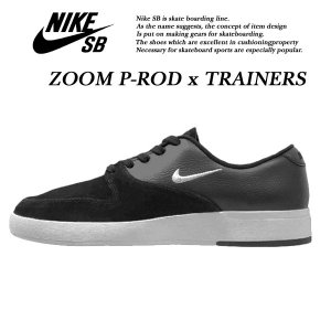 ZOOM P-ROD x TRAINERS BLACK|archrival