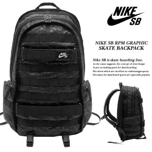 NIKE SB RPM GRAPHIC SKATE BACKPACK|archrival