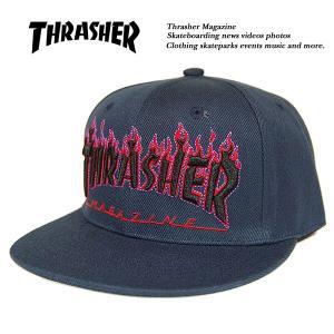 Thrasher FLAME LOGO SNAPBACK CAP NAVY x PARPLE フレームロゴ スナップバック キャップ ネイビー x パープル 紺 x 紫 スラッシャー|archrival