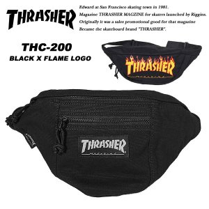 Thrasher THC200 ウエストバッグ BLACK / FLAME LOGO スラッシャー|archrival