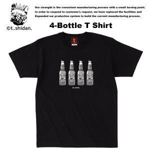 【t_shodan】 4-BOTTLE TEE BLACK 4ボトル Tシャツ ブラック 【ティーシダン】 archrival