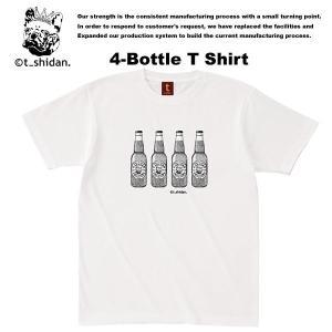 【t_shodan】 4-BOTTLE TEE WHITE 4ボトル Tシャツ ホワイト 【ティーシダン】 archrival