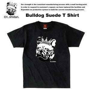 【t_shodan】BULLDOG SUEDE TEE BLACK ブルドッグ スエード Tシャツ ブラック 【ティーシダン】 archrival