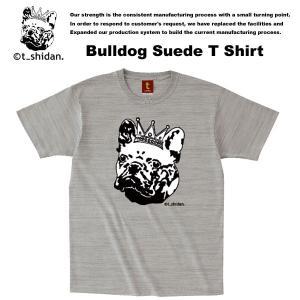【t_shodan】BULLDOG SUEDE TEE GRAY ブルドッグ スエード Tシャツ グレー 【ティーシダン】 archrival