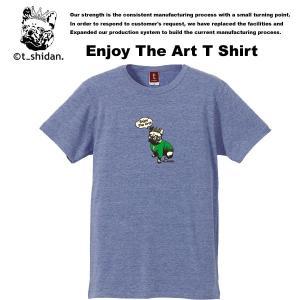 【t_shodan】ENJOY THE ART TEE BLUE エンジョイ ザ アート Tシャツ ブルー 【ティーシダン】 archrival