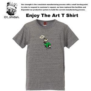 【t_shodan】ENJOY THE ART TEE GRAY エンジョイ ザ アート Tシャツ グレー 【ティーシダン】 archrival