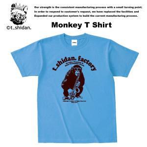 【t_shodan】MONKEY TEE BLUE モンキー Tシャツ ブル−【ティーシダン】 archrival