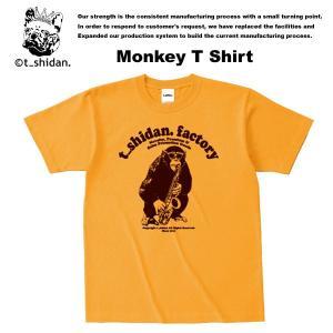 【t_shodan】MONKEY TEE ORANGE モンキー Tシャツ オレンジ 【ティーシダン】 archrival