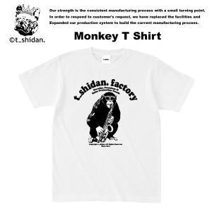 【t_shodan】MONKEY TEE WHITE モンキー Tシャツ ホワイト 【ティーシダン】 archrival