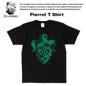 【t_shodan】 PIERROT TEE BLACK x GREEN ピエロ Tシャツ ブラック/グリーン 【ティーシダン】 archrival