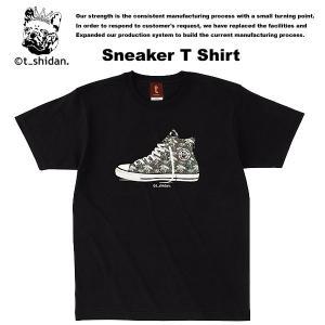 【t_shodan】SNEAKERS TEE BLACK スニーカー Tシャツ ブラック 【ティーシダン】 archrival