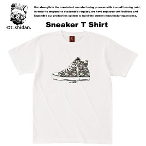 【t_shodan】SNEAKERS TEE WHITE スニーカー Tシャツ ホワイト 【ティーシダン】 archrival