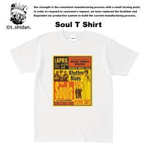 【t_shodan】 SOUL TEE WHITE  ソウル Tシャツ ホワイト 【ティーシダン】 archrival
