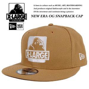 X-Large NEWERA OG SNAPBACK CAP BEIGE ニューエラ オージー スナップバック キャップ ベージュ エキストララージ|archrival