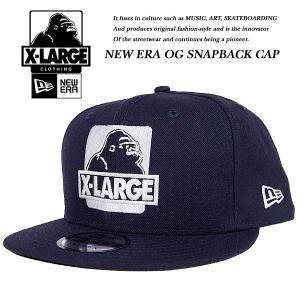 X-Large NEWERA OG SNAPBACK CAP NAVY ニューエラ オージー スナップバック キャップ ネイビー 紺 エキストララージ|archrival