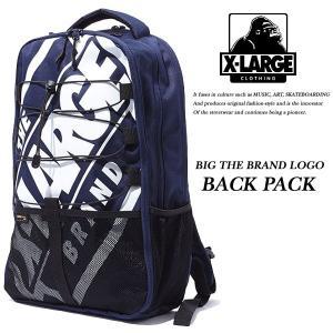 X-Large BIG THE BRAND LOGO BACK PACK NAVY ビッグ ザ ブランド ロゴ バックパック ネイビー 紺 エキストララージ|archrival