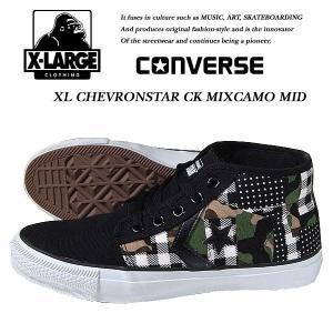 X-LARGE x CONVERSE XL CHEVRONSTAR CK MX|archrival
