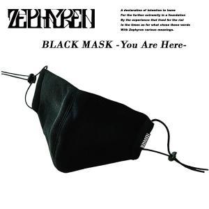 Zephyren BLACK MASK -You Are Here- ブラック マスク ゼファレン|archrival