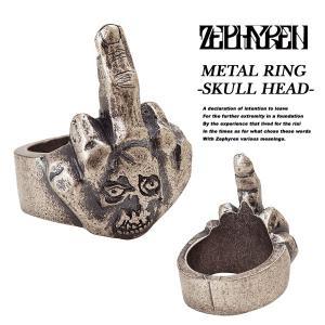 Zephyren METAL RING -SKULL HEAD antique gold メタル リング アンティーク ゴールド ゼファレン|archrival