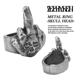 Zephyren METAL RING -SKULL HEAD- antique silver メタル リング アンティーク シルバー ゼファレン|archrival