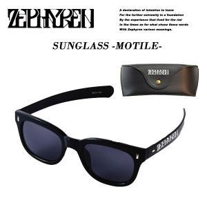 Zephyren SUNGLASS -STRUCT- BLACK x BLACK ゼファレン|archrival