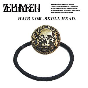 Zephyren HAIR GOM -SKULL HEAD- antique gold ゼファレン|archrival