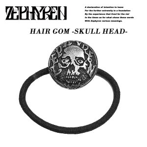 Zephyren HAIR GOM -SKULL HEAD- antique silver ゼファレン|archrival