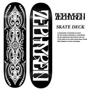 SKATE DECK BLACK|archrival
