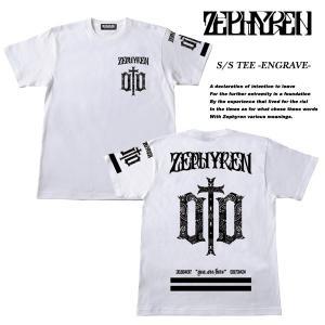 ZEPHYREN Z17PL01 S/S TEE -ENGRAVE- WHITE 半袖Tシャツ ホワイト 白 ゼファレン|archrival