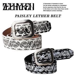 Zephyren PAISLEY LETHER BELT ペーズリー レザーベルト ゼファレン|archrival