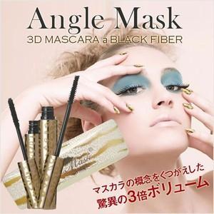 Angel Mask エンジェルマスク2本セット 3Dマスカラ|arcles01