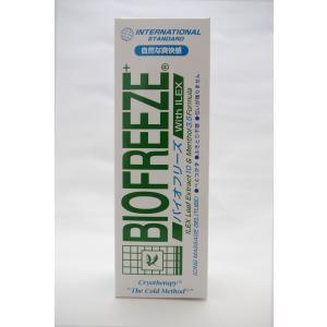 バイオフリーズ(BIOFREEZE) 110g - ボディ用、チューブタイプ|arcles01