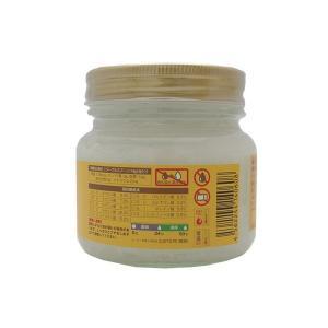 ココナッツオイル virgun coconut oil 200g|arcles01|03