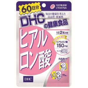DHC ヒアルロン酸 60日分 120粒|arcles01