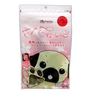 希少な熊本県産馬肉使用 無添加 さくらみぃと赤身ジャーキー 40g ドッグフード|arcles01