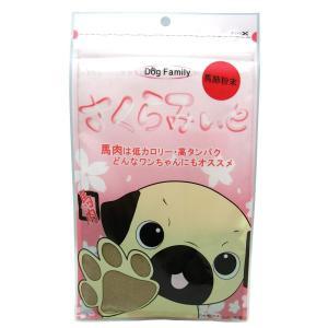 希少な熊本県産馬肉使用 無添加 さくらみぃと馬肺粉末 60g ドッグフード|arcles01