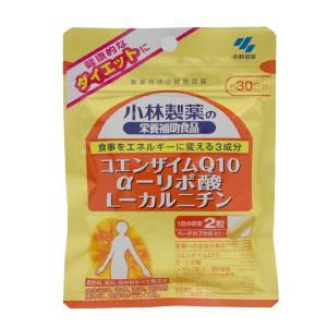 コエンザイムQ10 α-リポ酸 L-カルニチン 小林製薬|arcles01