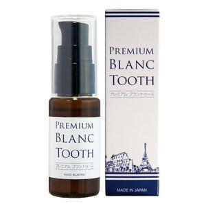 プレミアムブラントゥース 30g ホワイトニング歯磨き|arcles01