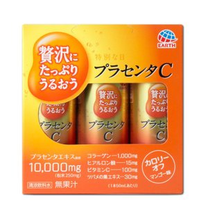 プラセンタ ドリンク 飲料 アース製薬 美容 健康 コラーゲン プロテオグリカン ビタミンC 贅沢に...