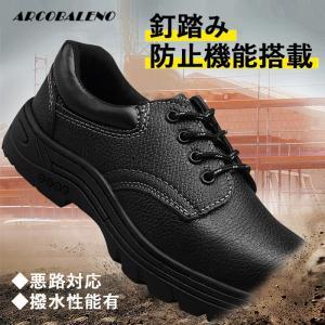 安全靴 作業靴 おしゃれ メンズ 蒸れにくい スニーカー セーフティーシューズ 鋼先芯入れ ローカッ...