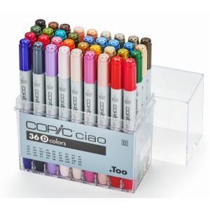 コピック チャオ 36色 Dセット Copic Ciao (濃いめの色の追加色セット) .Too