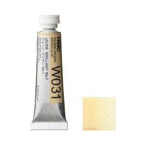 ホルベイン 透明水彩絵具 2号 (5ml) W031 ジョーン ブリヤン No.1|アークオアシスPayPayモール店