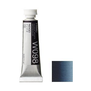 ホルベイン 透明水彩絵具 2号 (5ml) W098 インジゴ