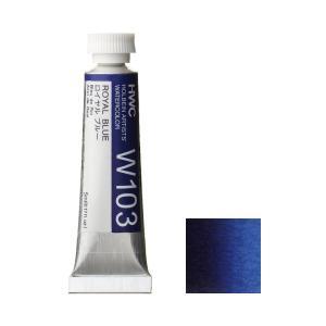 ホルベイン 透明水彩絵具 2号 (5ml) W103 ロイヤル ブルー