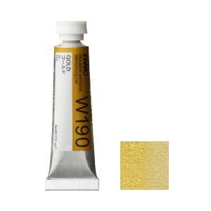 ホルベイン 透明水彩絵具 2号 (5ml) W190 ゴールド|アークオアシスPayPayモール店