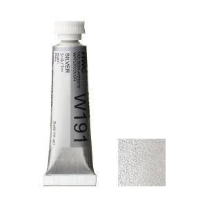 ホルベイン 透明水彩絵具 2号 (5ml) W191 シルバー